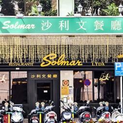 沙利文餐廳